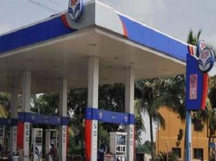 HP Petrol Pump – HP Coco Outlet – Palacode