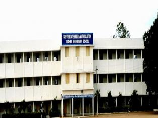Sri Venkateswara Matriculation Higher Secondary School