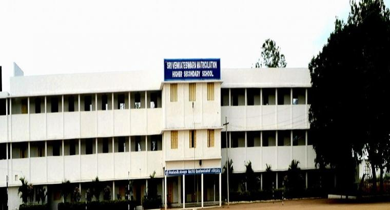 Sri Venkateswara Matriculation Higher Secondary School