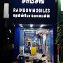 The RAINBOW Mobiles
