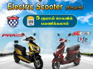 Okinawa Electric Scooter dealers wanted-PALACODE