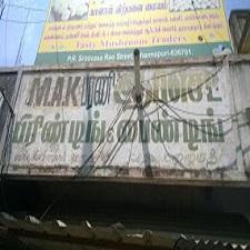 MAK BARANI Offset Printing & Binding – Dharmapuri