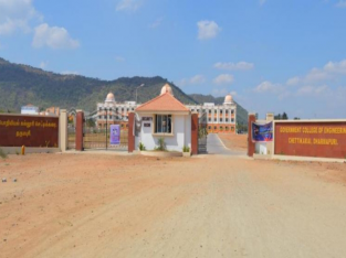 Government college of Engineering – Dharmapuri