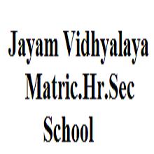 Jayam Vidhyalaya Matriculation Higher Secondary School- Harur