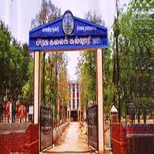 Government Arts&Science College – Dharmapuri
