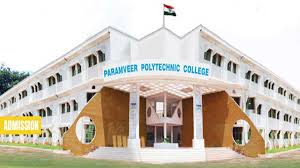 Paramveer Polytechnic College – Papparapatti