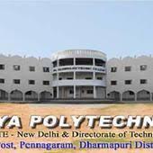 Al Islamiya Polytechnic College – Pennagaram