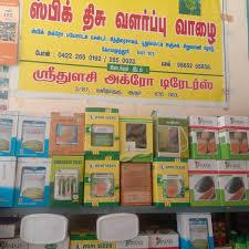 Sri Tulasi Agro Traders – Harur