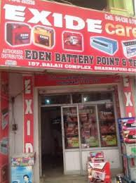 Eden Battery Point  Tech – Dharmapuri