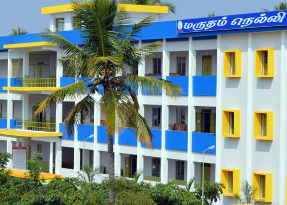 Marutam Nelli Polytechnic College