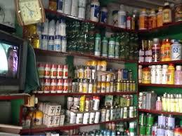 Thirumalai Agro Traders – Harur