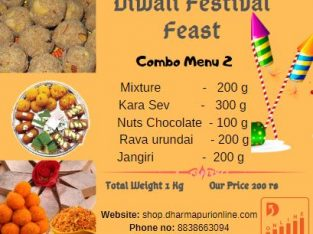 Diwali Sweets October 2019 – preorder