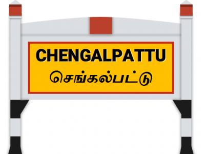 About Chengalpattu