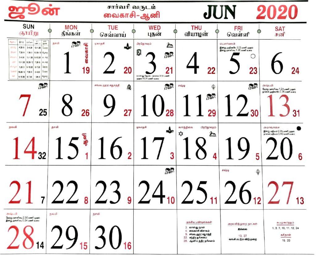 June Month Calendar 2020