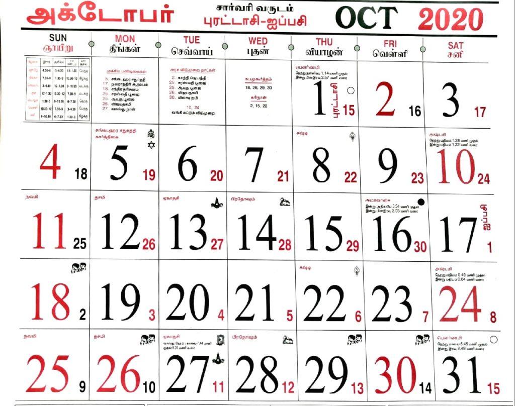 October Month Calendar 2020