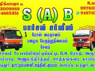 S(A)B Parcel Service