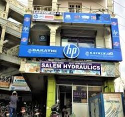 Bharathi computers(HP) – Salem