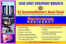 Sri Saravana Bhavan's Aasai Dosai-Salem