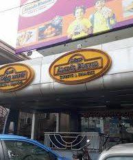 Adyar Ananda Bhavan-Salem