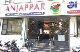 Anjappar Chettinad Restaurant -Salem