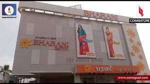 Bharani Silks Erode