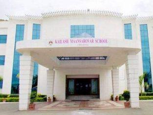 Kailash Maansarovar School Salem