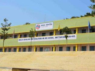 Malco Vidayala Matriculation Higher Secondary School Salem