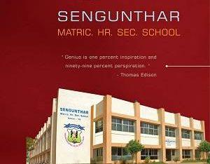 Sengunthar Matric Higher Secondary School Salem