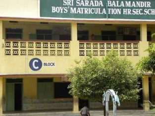 Sri Sarada Balamandir Boys Matric Higher Secondary School Salem
