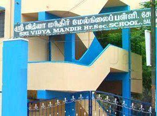 Sri Vidya Mandir Higher Secondary School – Salem