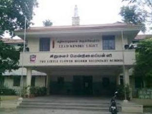 The Little Flower Higher Secondary School Salem