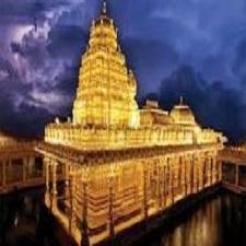 Sripuram – Lakshmi Narayani Golden Temple