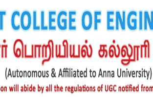 Government College of Engineering Salem