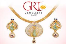 GRT Jewellers – Hosur
