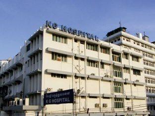 KG Hospital Coimbatore