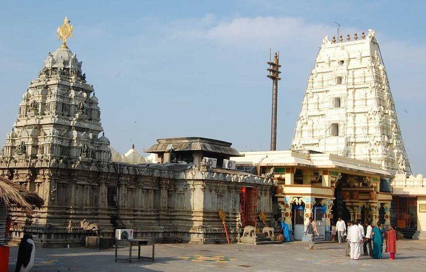Ragu Kathu Srikalahasti Temple
