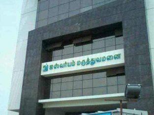 Aishwaryam Speciality Hospital Salem