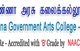 Arignar Anna Government Arts College Namakkal