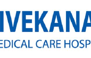 Vivekananda Medical Care Hospital – Tiruchengode
