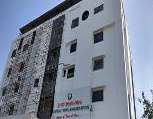 Bhavani Hospital Salem