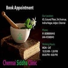 Chennai Siddha Clinic Adyar