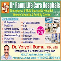 DR.Ramu Life Care Hospital Salem