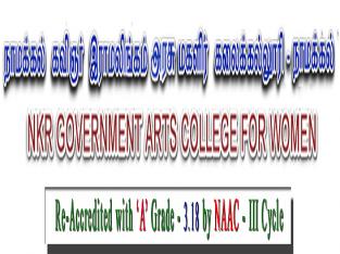 Namakkal Kavignar Ramaligam Government Arts College for Women Namakkal