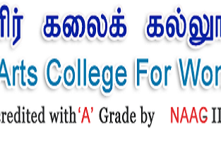 Government Arts College for Women Salem
