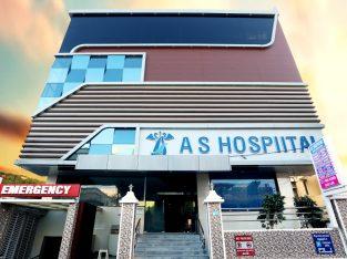 AS Hospital Ariyalur