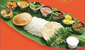 Banana Leaf Restaurant Ariyalur