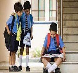 Brindavan Matriculation School Karur