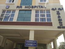 R R hospital Pudukkottai
