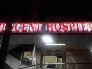 Crescent Ent Hospitals Madurai
