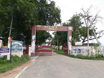 Government Arts and Science College Ariyalur